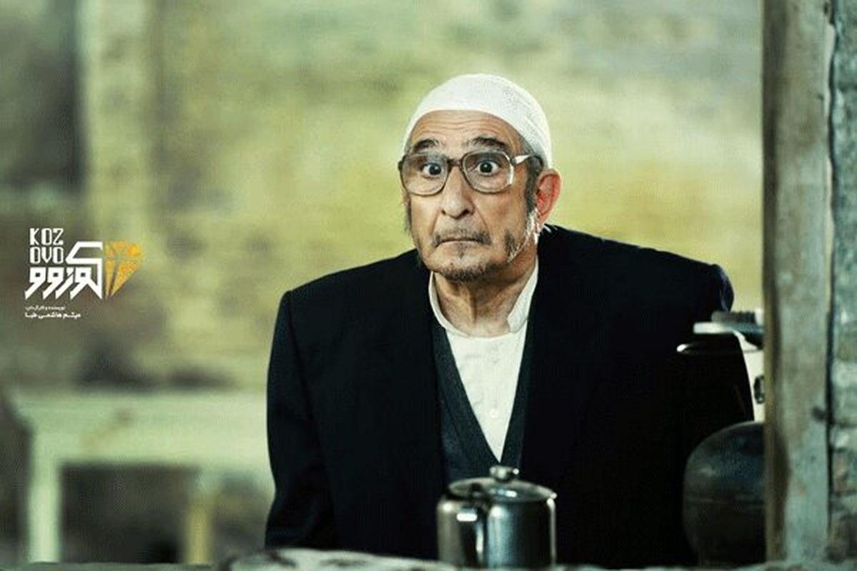 آغاز فیلمبرداری فیلم سینمایی «کوزوو» با نقشآفرینی فرهاد آییش