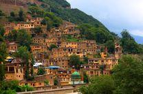راه اندازی مرکز تحقیقات و مطالعات بافت های تاریخی در ماسوله