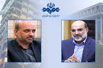 انتصاب معاون فضای مجازی صداوسیما با حکم علی عسکری
