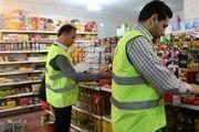 آغاز طرح نظارتی ویژه ماه مبارک رمضان در اصفهان / فعالیت 114 نیروی بازرس