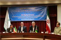 تفاهمنامه همکاری آمبودزمان میان ایران و نامیبیا امضا شد