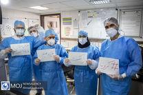 بخش ویژه کرونا بیمارستان کامکار در قم