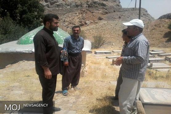 بازسازی بقعه متبرکه امامزاده میراحمدی خرمآباد