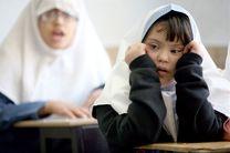 بازگشایی مدارس استثنایی در ایام کرونا