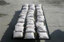 کشف و ضبط بیش از  تن مواد مخدر در همدان