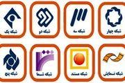 فیلمهای سینمایی و تلویزیونی در تاسوعا و عاشورای حسینی(ع)