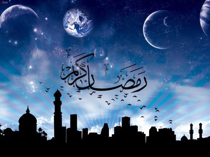 هلال ماه رمضان در عربستان رؤیت شد