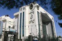 افتتاح چهارمدرسه شهدای بانک ملی ایران در مناطق محروم استان کردستان