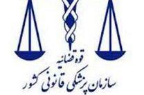 اعلام هویت 45 نفر از جانباختگان سقوط هواپیمای تهران-یاسوج