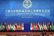 سازمان همکاری شانگهای به سمت شکل گیری یک ارز منطقه ای و خارج از سیطره دلار حرکت می کند/ با عضویت ایران در این سازمان گرایش تبادل اقتصادی به سمت شرق بیشتر خواهد شد