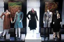 رونمایی از نمایشگاه «لباس من» در بندرعباس