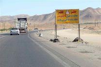 کاهش چشمگیر تصادفات با پوشش نقاط پر خطر راههای استان اصفهان