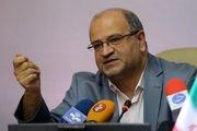راهکارهای افزایش تاب آوری شهر تهران در پاندمی کرونا
