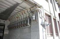 بهره مندی ساختمان های مسکونی محدوده شهری و روستایی از گاز طبیعی