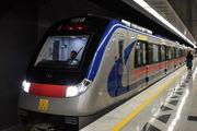 تمهیدات مترو تهران برای بازی استقلال و سپیدرود رشت