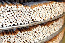 حقوق ورودی سیگار ۲۴ درصد شد