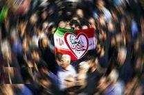 شکست حصر رسانه ای اربعین با کلیدواژه حب الحسین یجمعنا