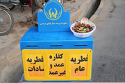 25 میلیارد ریال زکات فطره و کفاره در کرمانشاه جمعآوری شد