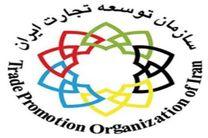 همایش تجاری ایران و ایتالیا در تهران برگزار نمیشود
