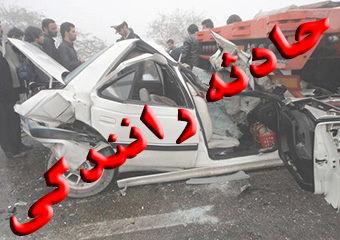 ۲ کشته و یک مجروح در حوادث رانندگی استان اصفهان