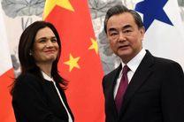 پاناما با تایوان قطع رابطه کرد