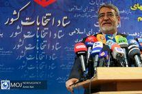 اولین روز ثبت نام انتخابات یازدهمین دوره مجلس