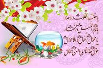 نماینده ولی فقیه در سیستان و بلوچستان سال نو را تبریک گفت