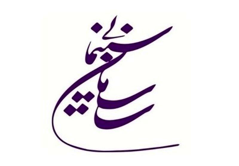 نیکی کریمی و مجید مجیدی پروانه ساخت گرفتند