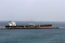 ایران قیمت نفت خود را در بازار جهانی کاهش داد