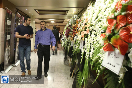 ختم بهنام صفوی در تهران