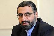 پرونده برادر معاون اول دولت در کرمان تشکیل شده است