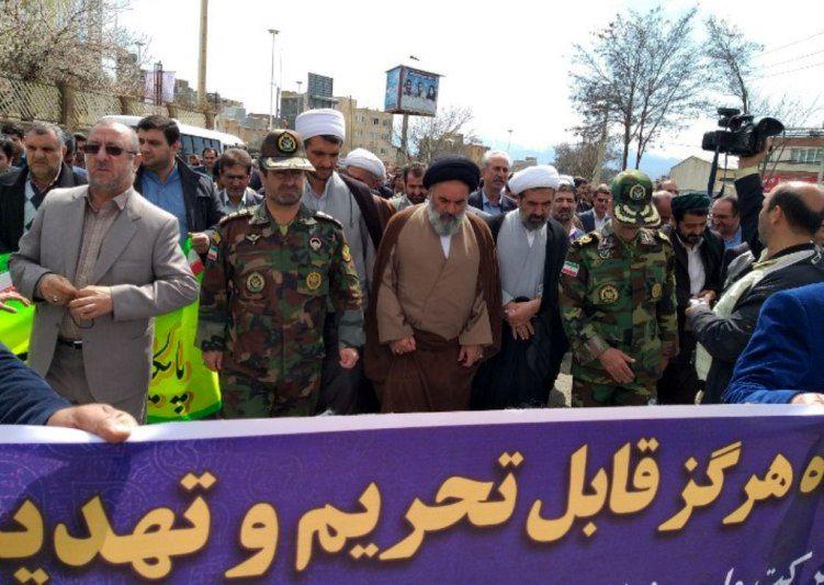 خروش مردم کردستان در پاسداری از سپاه