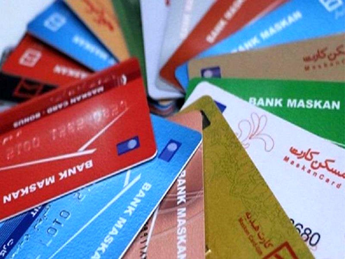 توصیه های امنیتی برای حفظ امنیت کارت های بانکی