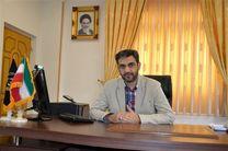 رشد  2 درصدی پرداخت صدقه در اصفهان