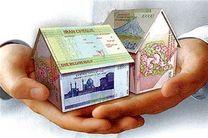 رونق بازار مسکن در گرو تغییر نرخ سود تسهیلات بانکی