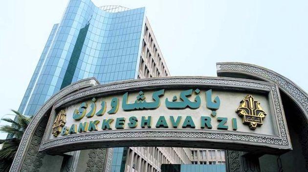 تجلیل مدیرعامل بانک کشاورزی از مولف کتاب نفیس خلیج فارس