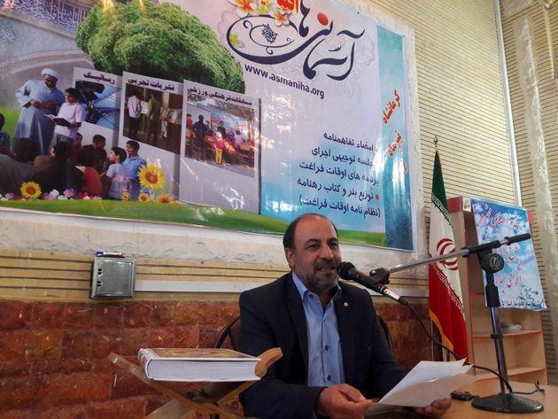 537 مسجد در کرمانشاه میزبان برنامه های دهه کرامت می شوند