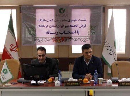 بانک مهر ایران نخستین شبکه بانکی تمام الکترونیک در کشور