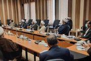 نشست شورای عالی قوه قضاییه با شورای قضایی استانها