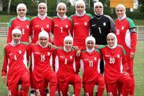 اسامی بازیکنان دعوت شده به اردوی تدارکاتی تیم ملی فوتبال بانوان