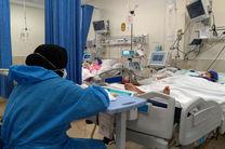 فوت 4 بیمار کرونایی در مراکز درمانی قم
