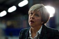 ترزا می: انتخابات انگلیس طبق برنامه برگزار می شود