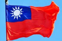 ریزش پل در تایوان موجب خسارات جانی و مالی شد