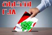 شانس گروه 8 مارس برای کسب اکثریت پارلمان بیشتر است/شاهد استحکام موقعیت محور مقاومت در لبنان خواهیم بود