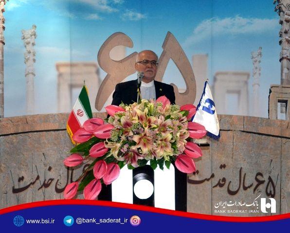 جایگاه مردمی بانک صادرات ایران را حفظ می کنیم