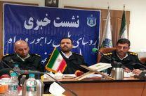 کاهش 2 درصدی جان باختگان در تصادفات درون شهری اصفهان