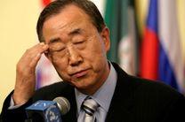 «بان کی مون» محاصره غزه را مجازات گروهی دانست