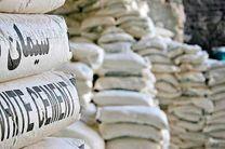 احتکار 25 تن سیمان احتکار شده در شهرستان اصلاندوز