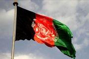 انحلال شورای عالی صلح افغانستان