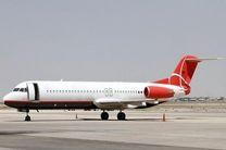 راه اندازی خط پرواز جاسک به تهران
